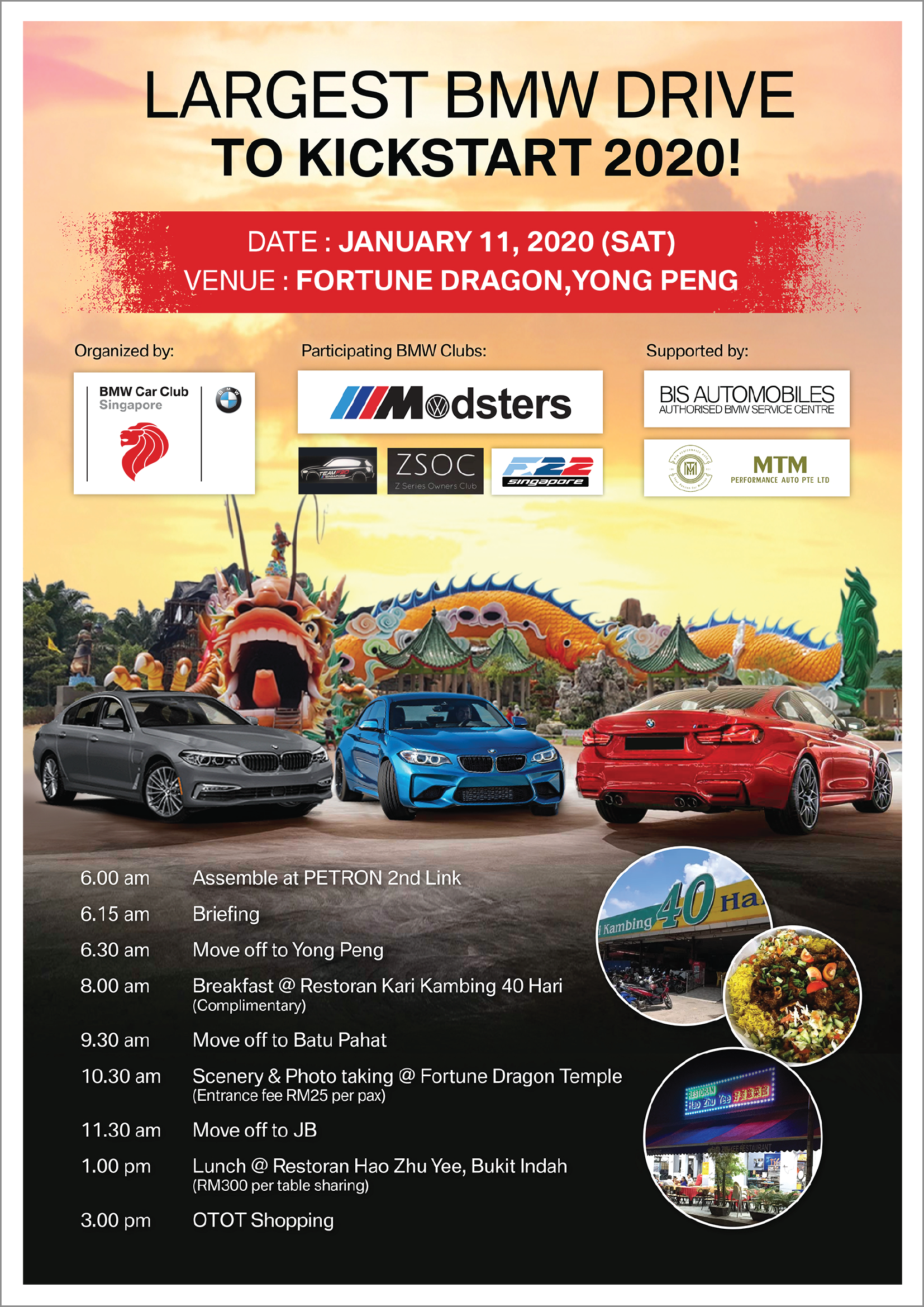 //bmwcarclub.sg/wp-content/uploads/2020/01/Largest-BMW-Drive-2020-Poster-5.png
